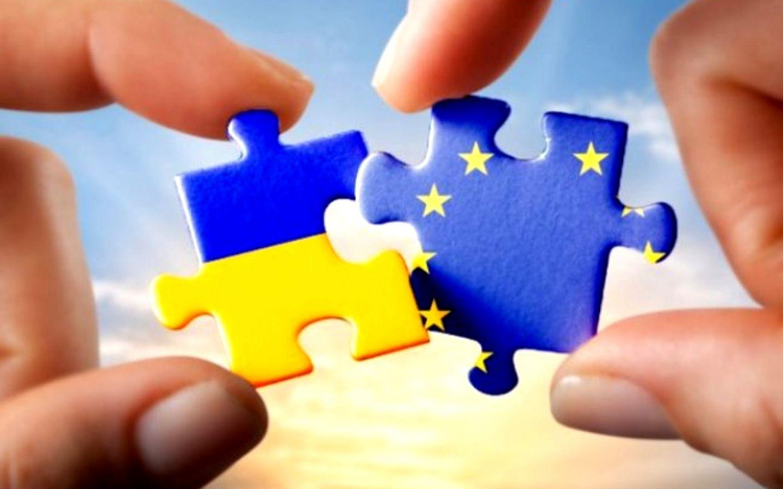 Украина предложила Европе новый формат ассоциации