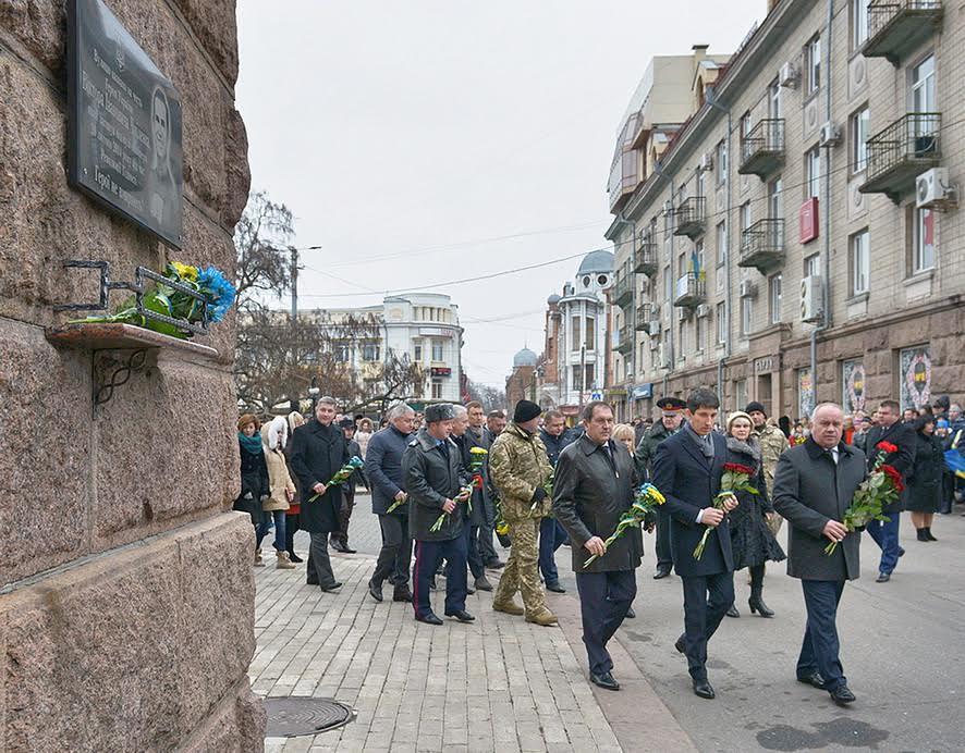 В Кропивницком почтили память Героев Майдана.