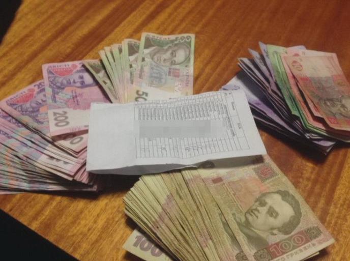 Деньги, найденные у злоумышленников