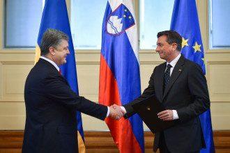 Петр Порошенко и президент Словении Борут Пакор