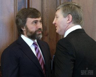 Вадим Новинский и Ринат Ахметов