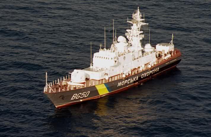 Украинский пограничный корабль
