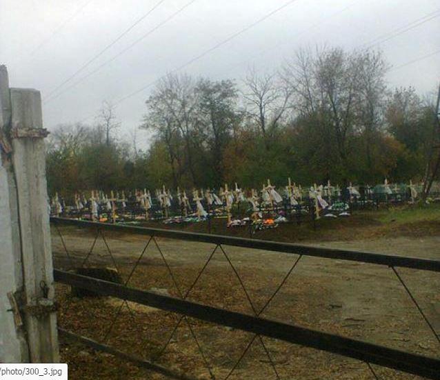 Кладбище боевиков в Донецке
