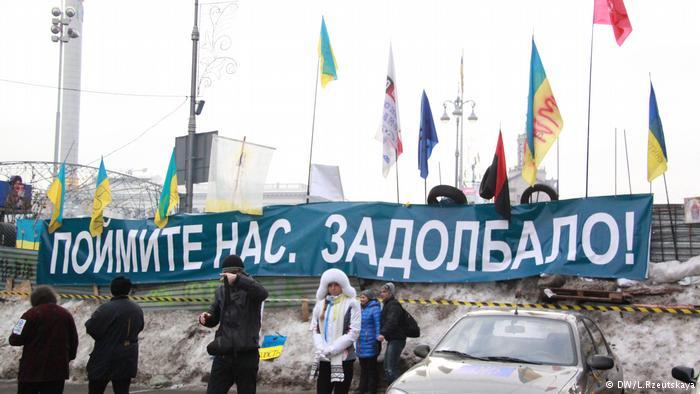 Политтехнолог предупредил, что в Украине возможен новый Майдан