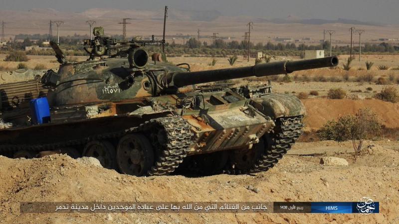 Трофеи ИГИЛ в Пальмире