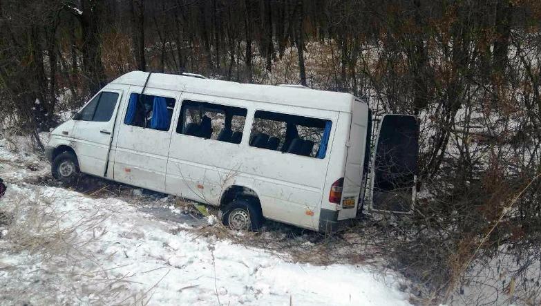 Последствия аварии