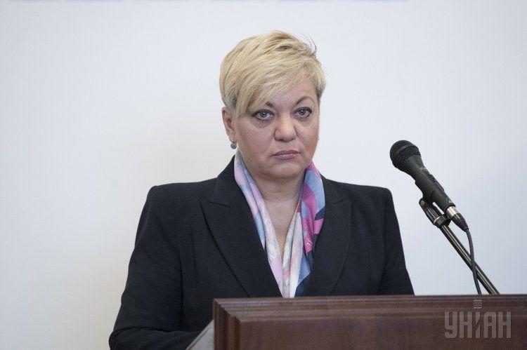 Гонтарева