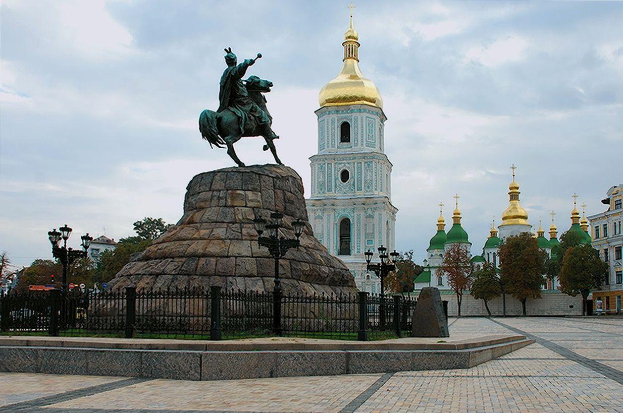 Киев, софия