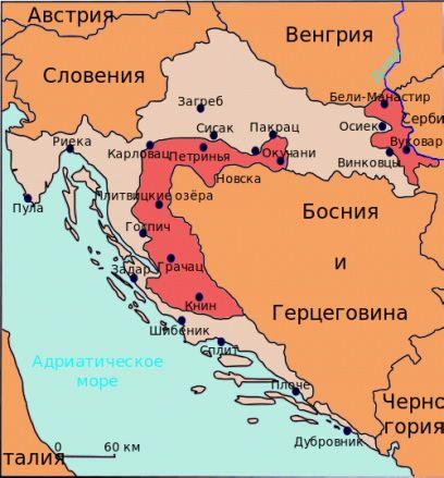 Красным выделены два анклава компактного проживания сербов в Хорватии, соответственно, провозгласивших в 1991 г. после развала Югославии Республику Сербская Краина со столицей в Книне.