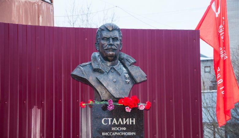 В России установили памятник Сталину