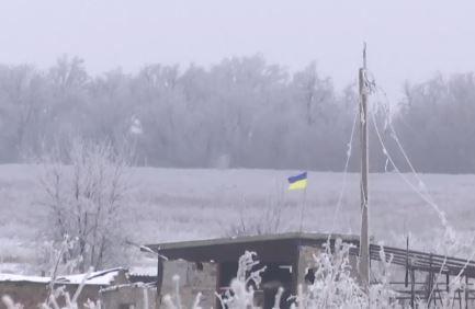 Под Авдеевкой бойцы АТО установили флаг Украины