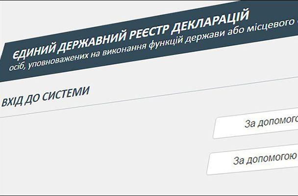 30 сентября завершился первый этап на пути к электронному декларированию
