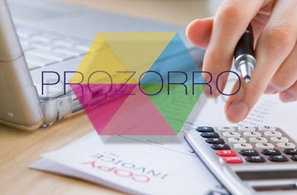 В Украине с 2016 года заработала система электронных закупок — ProZorro