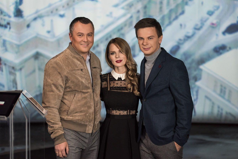 Андрей Мацола, Ольга Фреймут, Дмитрий Комаров