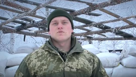 Украинский воин