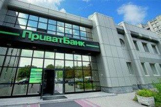 Вернут ли ПриватБанк Коломойскому: Зеленский сказал, как отрезал