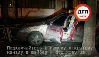 Авто, в котором ехали неизвестые
