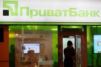 В Приватбанке произошел сбой в работе