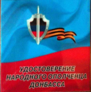 Под Волновахой поймали боевика-танкиста. Под руководством россиян расстреливал прифронтовые поселки