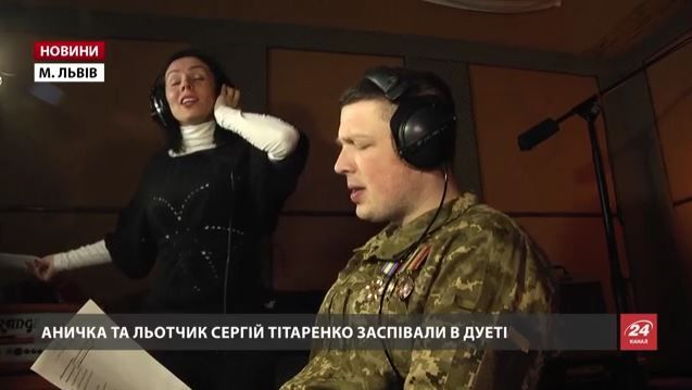 певица Аничка и Сергей Титаренко.