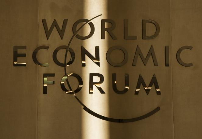Форум будет проходить четыре дня