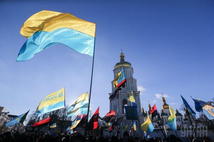 В Киеве отметили День Соборности