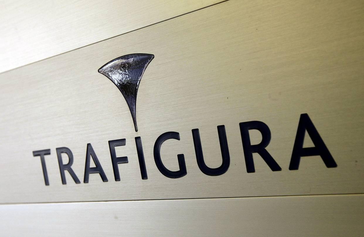 Yа рынок Украины вышла компания Trafigura
