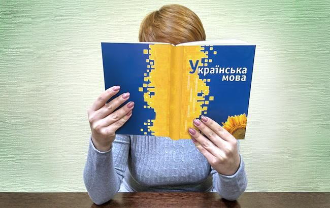 мова, язык, учебник