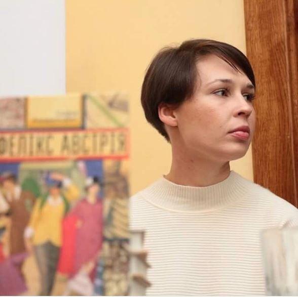 София Андрухович