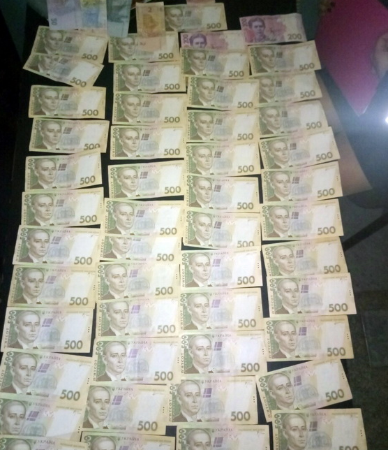 Деньги потерпевшего