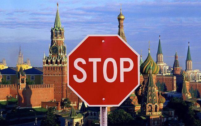 Новые санкции Запада больно ударили по Кремлю