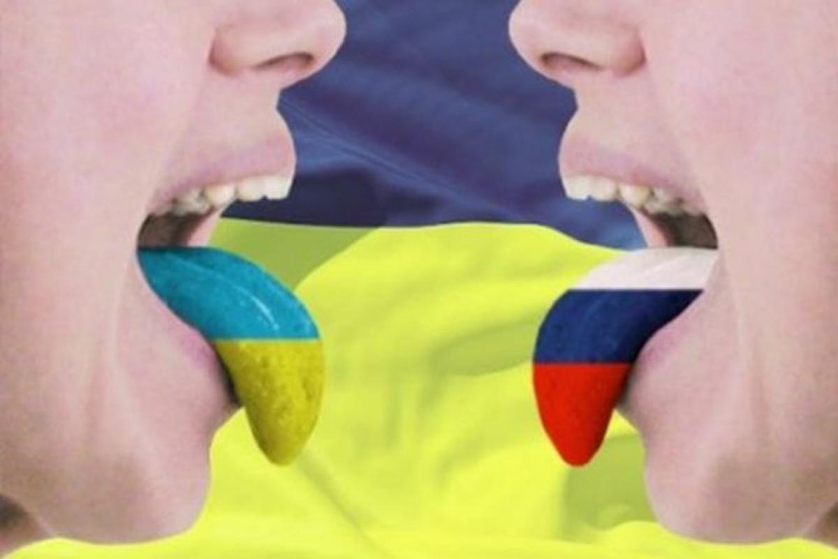 Три бывших президента обратить к Порошенко по поводу украинского языка