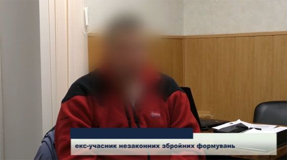 Задержанный боевик ДНР