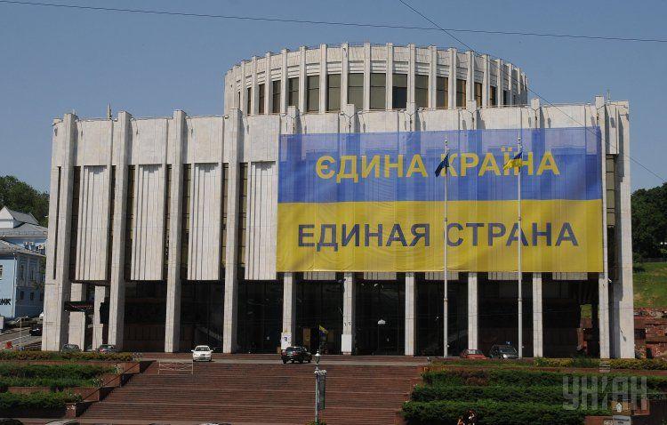 українська мова, русский язык, украинский язык
