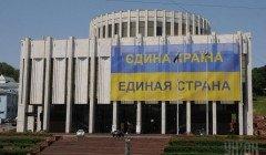 В Херсонской области русский язык лишили статуса регионального