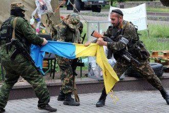 Боевик, ДНР, Восток,флаг, Украина