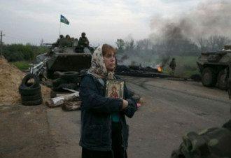 Война на Донбассе, иллюстрация.