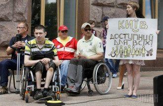Акция инвалидов-колясочников