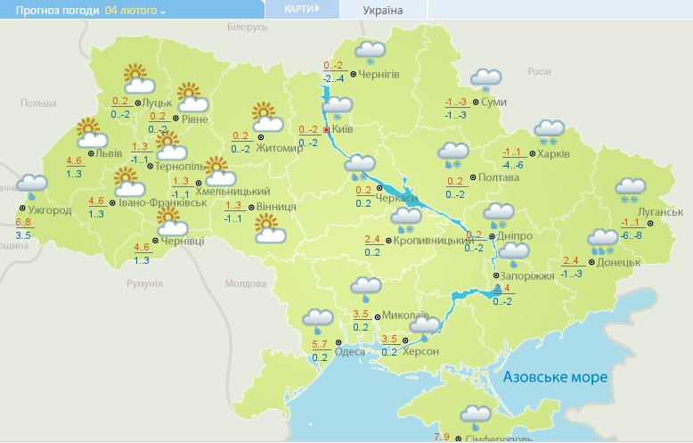Прогноз погоды Укргидрометцентра на 4 февраля