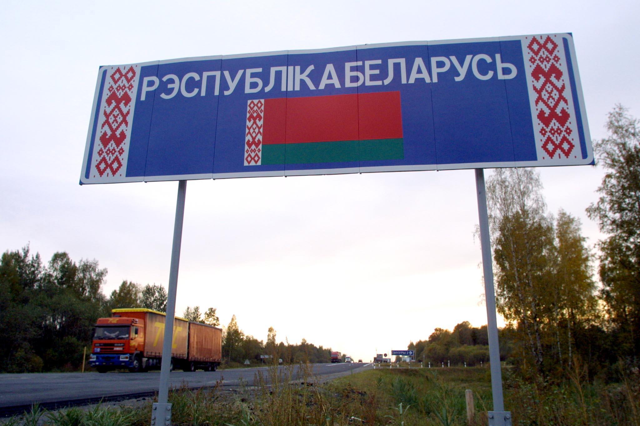 Беларусь, граница