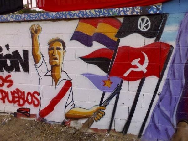 Граффити фанов
