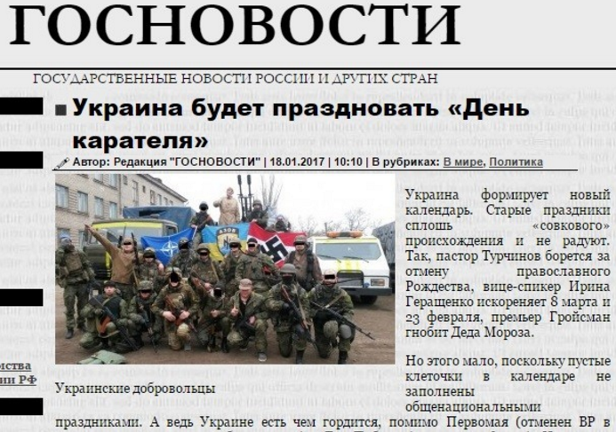 РосСМИ придумали свое название новому украинскому празднику