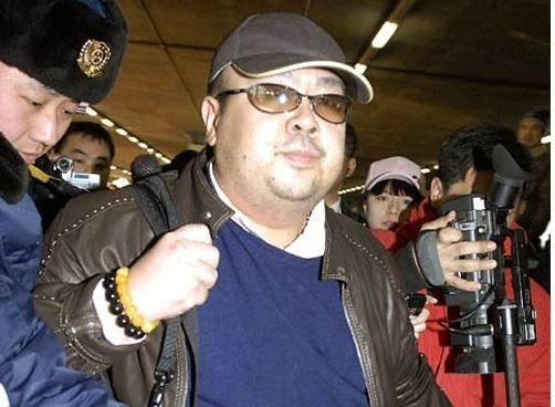 Ким Чен Нам.