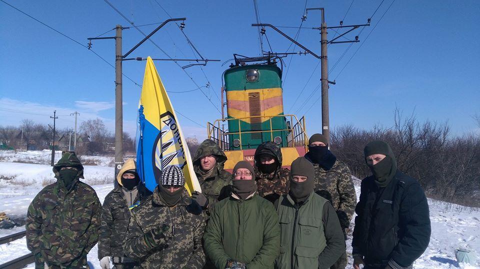 Участники блокады ОРДЛО
