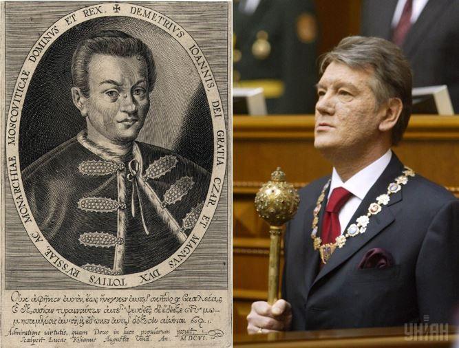 Виктор Ющенко (справа) и Лжедмитрий I. Гравюра Луки Килиана. 1607 г.  Портрет расположен в овале, по окружности которого написано на латыни: