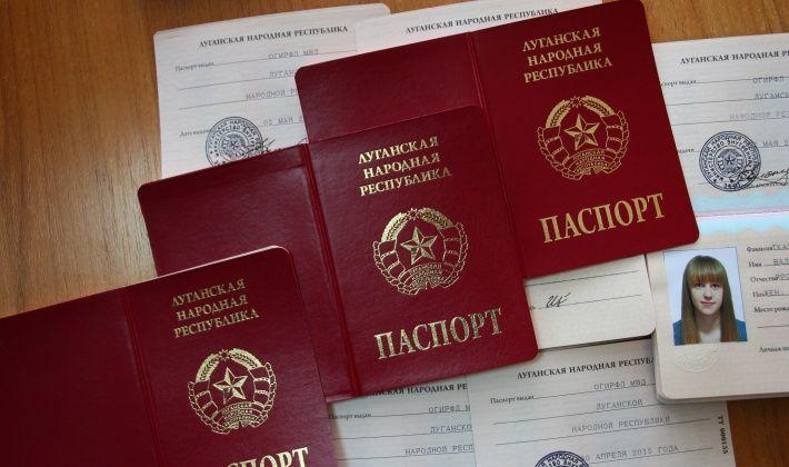 Паспорт ЛНР, иллюстрация