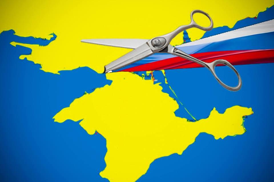 Посольство Украины в США отреагировало на публикацию Bloomberg карты нашей страны без Крыма