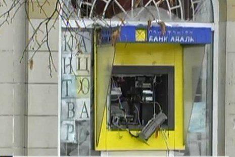 Грабителем банкомата в Сумах оказался бывший сотрудник СБУ.