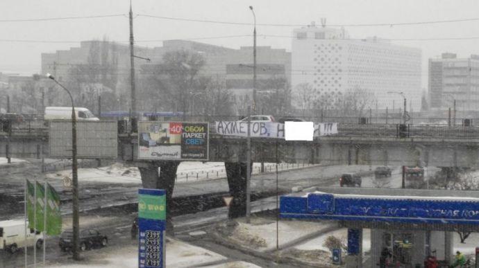 В Харькове не все рады Ахметову и