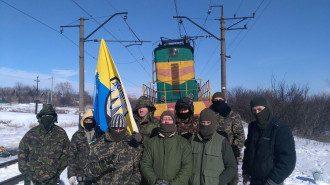 Блокада на Донбассе, иллюстрация